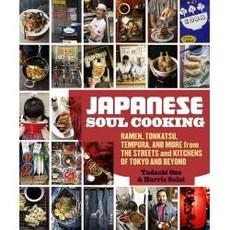 Livre - Japanese Soul Cooking: Ramen, Tonkatsu, Tempura, et plus
