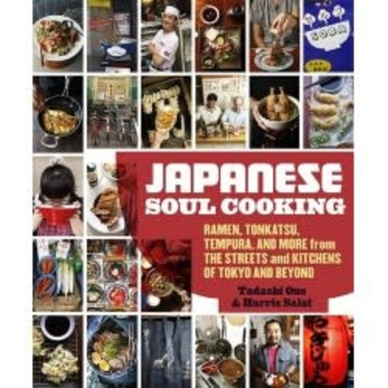 Book - Japanese Soul Cooking: Ramen, Tonkatsu, Tempura, and More