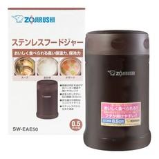Zojirushi Pot à lunch isotherme en inox Zojirushi - 750ml