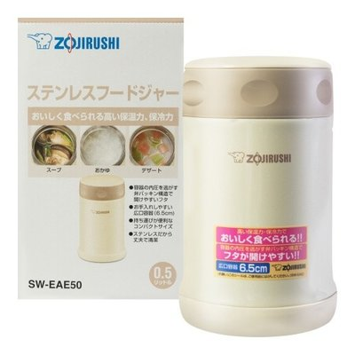Zojirushi Pot à lunch isotherme en inox Zojirushi - 750ml