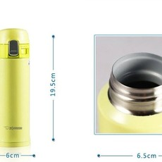 Zojirushi Bouteille en inox isotherme Zojirushi - SM-PB30