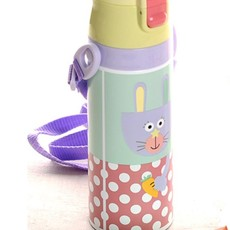Bisque Bouteille isotherme Animo Kids
