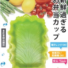 Vegecup Vegecup - Vegecups rectangle