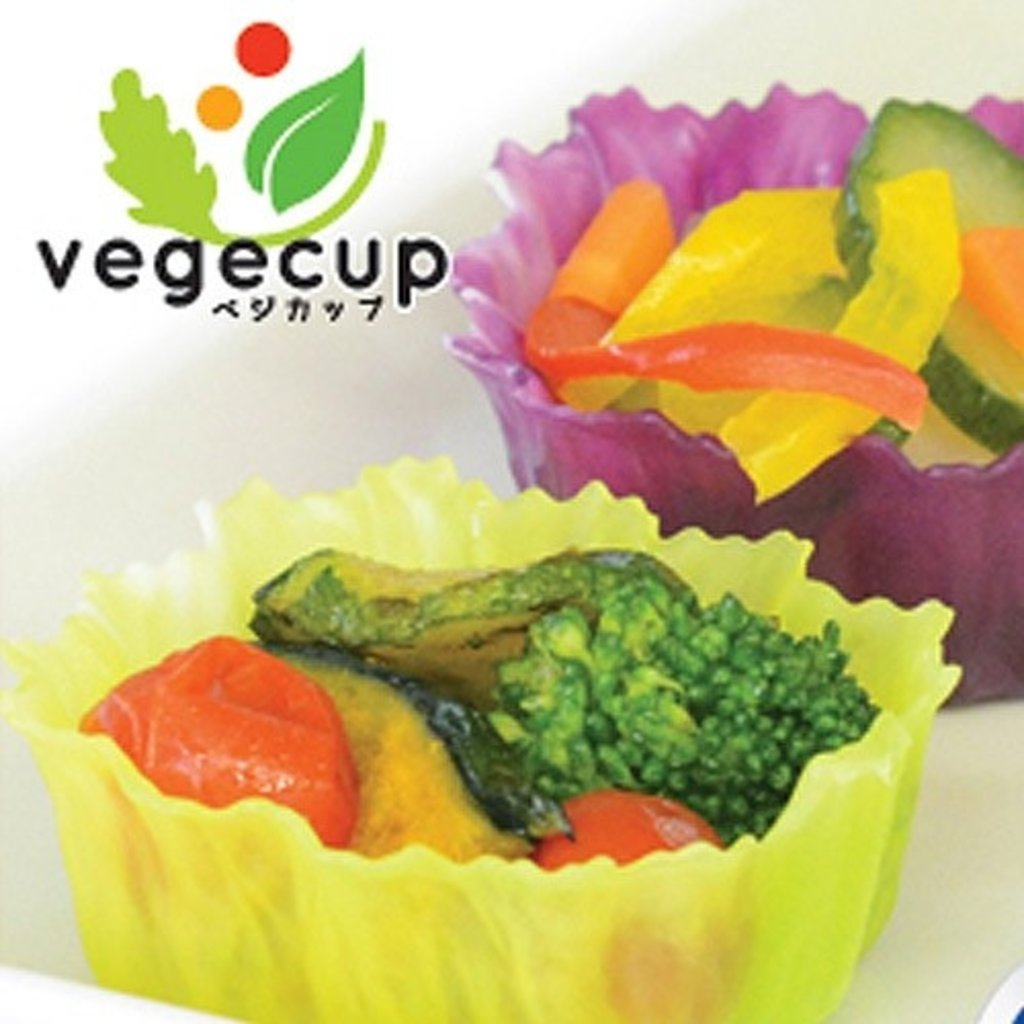 Vegecup Vegecup - Vegecups Square - Set of 2