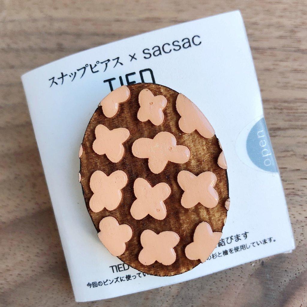 Uoak Furoshiki - Uoak - Snap - TIED