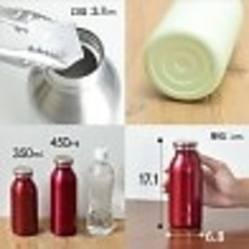 Doshisha Drink - Mosh - Stainless Steel Thermo 450ml