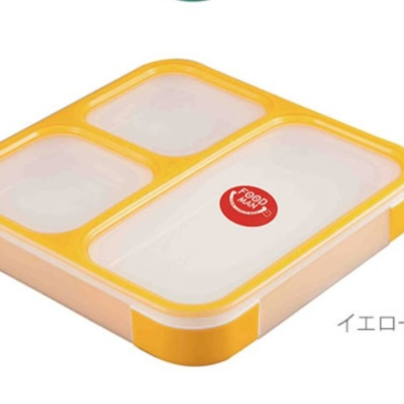 Foodman Foodman - Slim Lunch Box - 800ml