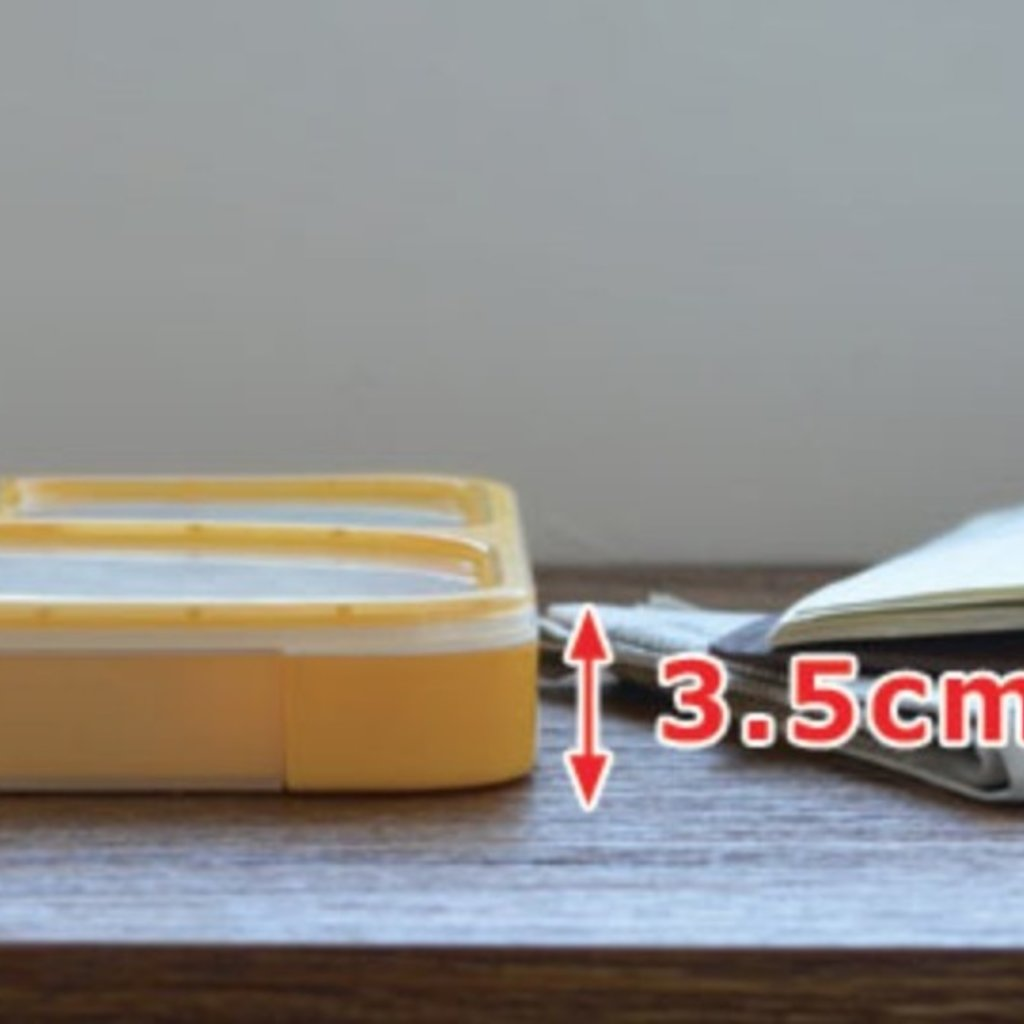 Foodman Foodman - Boîte à lunch mince - 400ml