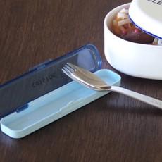 Hakoya Hakoya - Cuisine - Stainless Steel Spork with Case