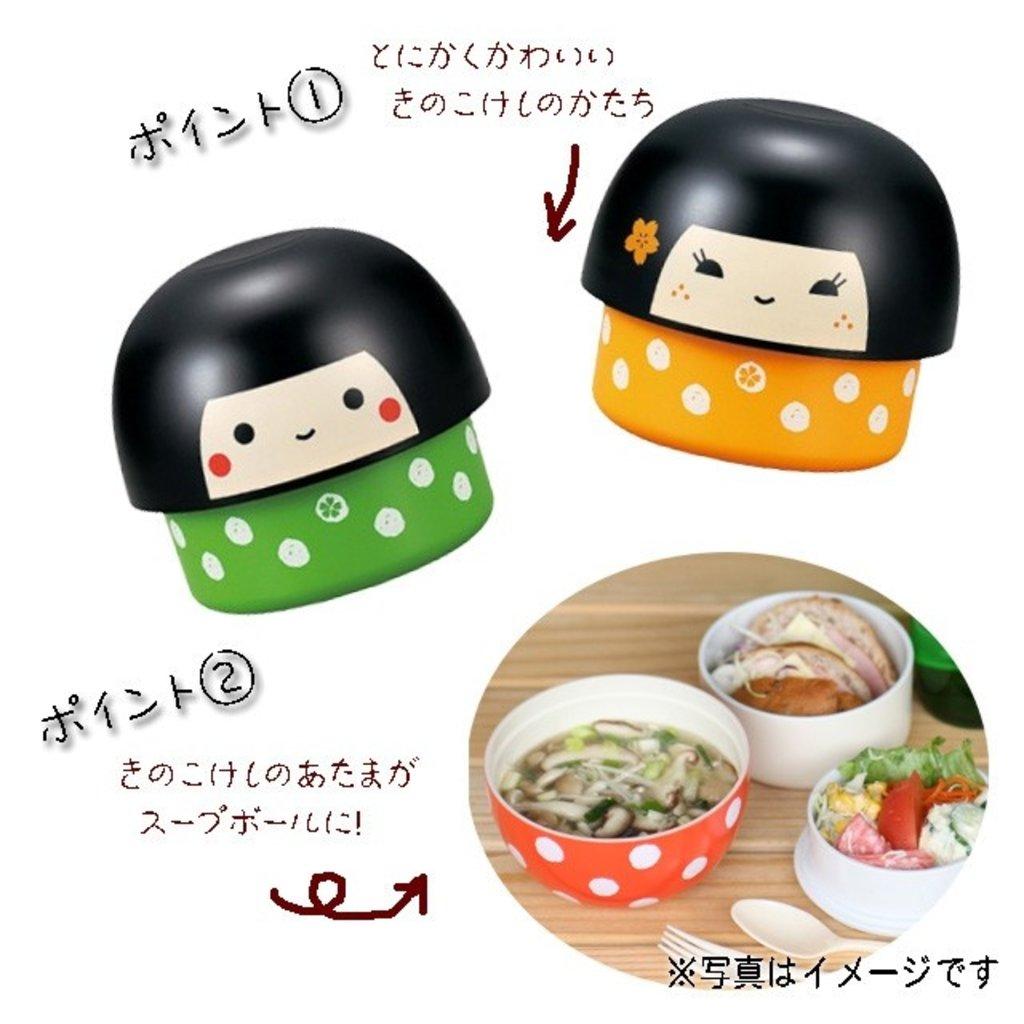 Hakoya Boîte à lunch Kinokokeshi Bento
