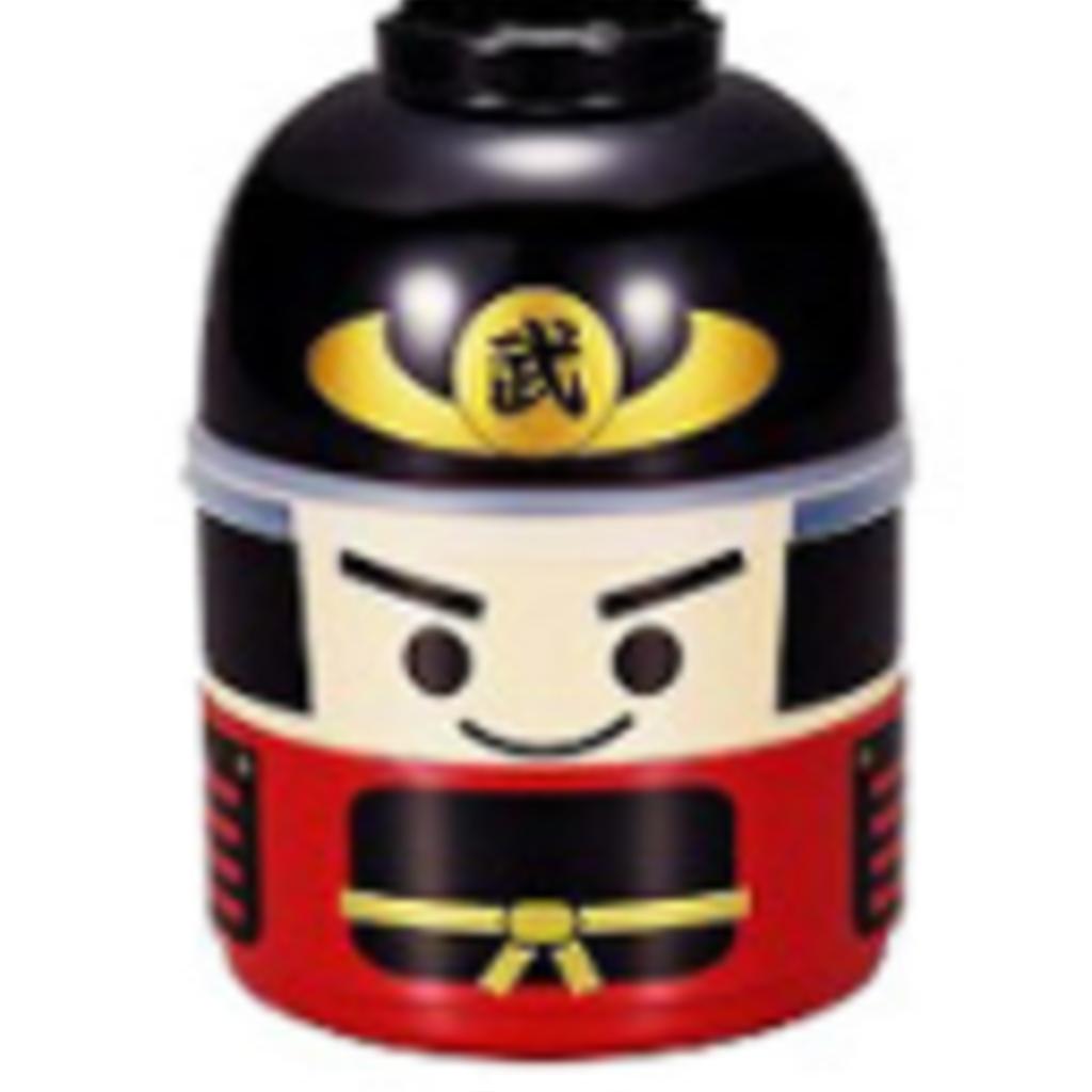 Hakoya Boîte bento poupée Kokeshi de HAKOYA