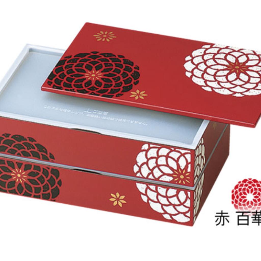 Hakoya Hakoya - Square Chrysathemum Bento Box