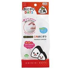 Kokubo Kokubo - Onigiri Molds 2-Pack