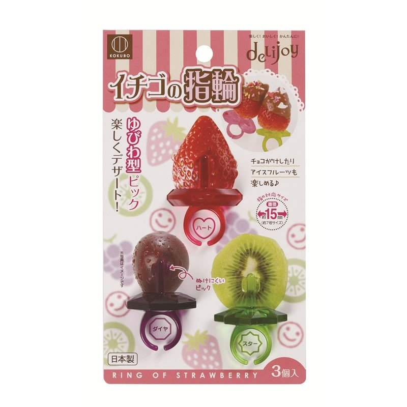 Kokubo Kokubo - Delijoy Fruit Ring Pop