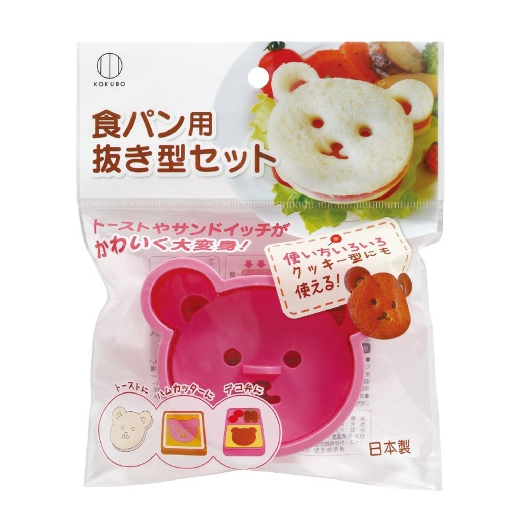Kokubo Kokubo - Bento Art Bear Sandwich Shaper
