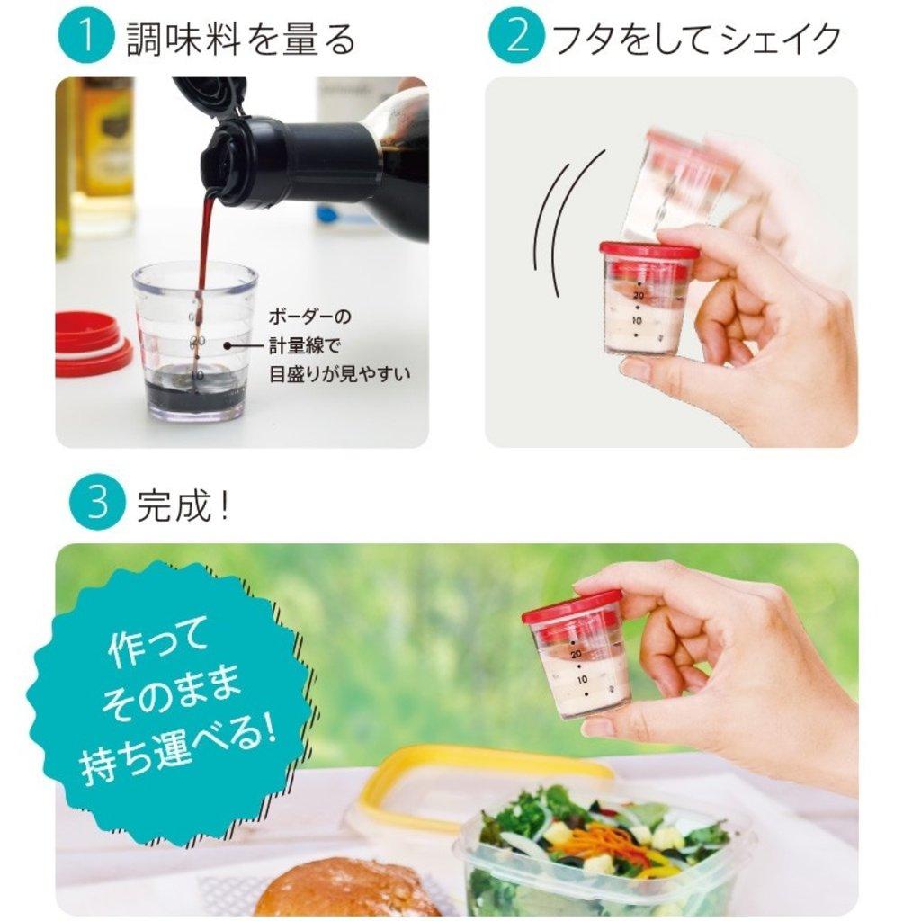 Marna Contenant pour sauce To-Go de Marna - 25ml