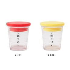 Marna Marna - To-Go Sauce Container, 25ml