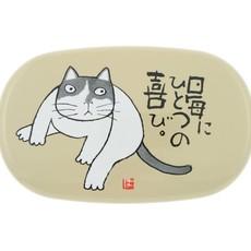Miyamoto Miyamoto - Boîte bento Okamoto Cat - Momoji