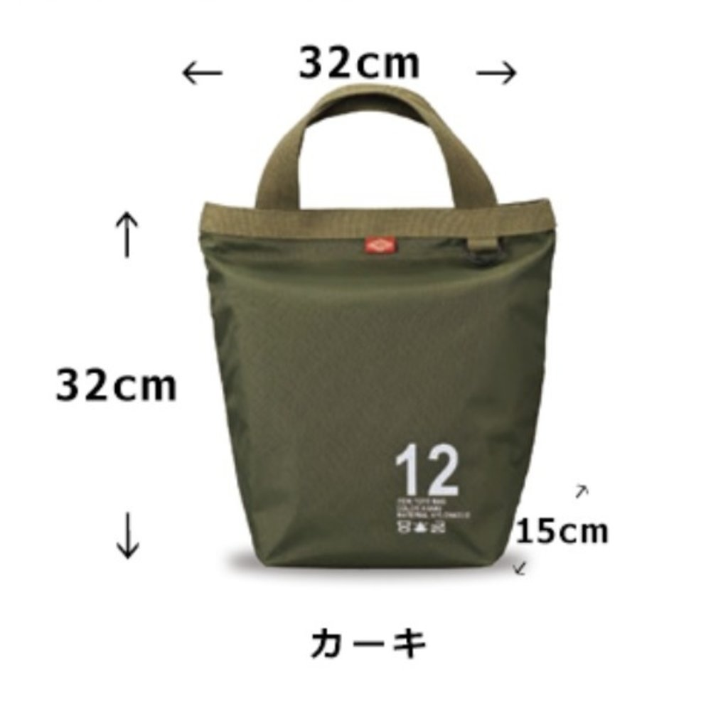 Showa Showa - Ancient - Lunch Tote