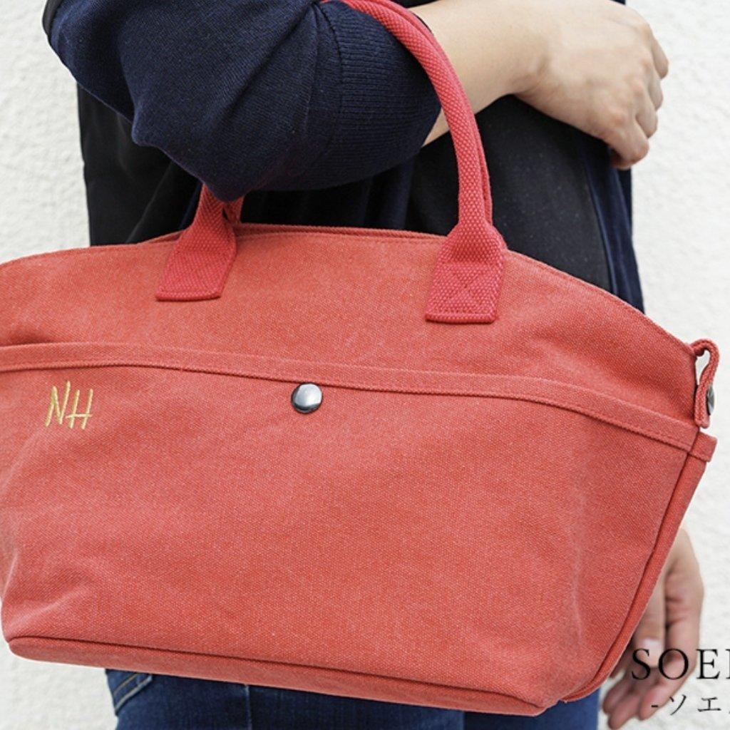 Showa Showa - NH Marche Lunch Bag