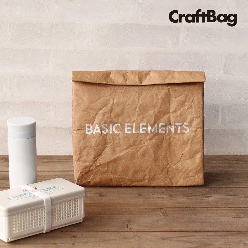 Prime Prime - Kraft Lunch Bag - Large