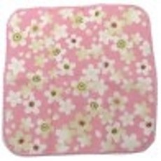 Prime Prime - Cotton Mini Towel