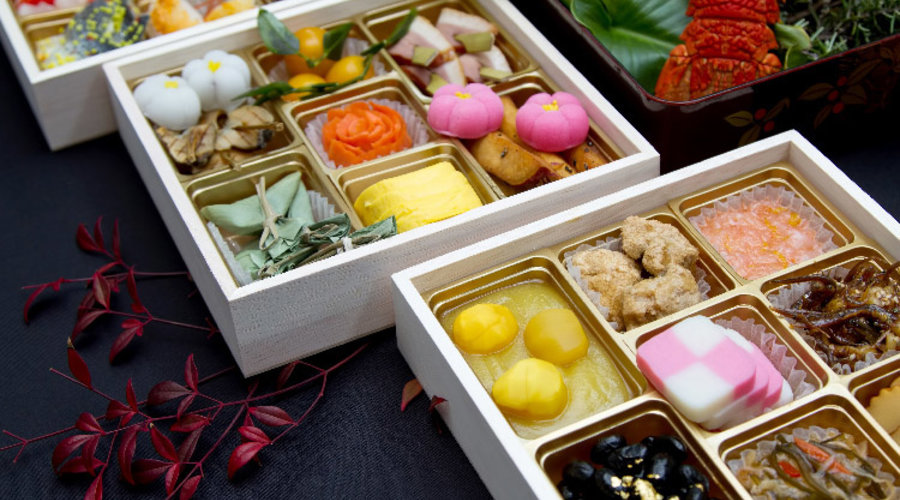 Pack a New Year Bento, Japan Style!