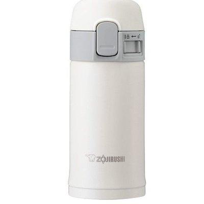 Zojirushi Drink - Zojirushi - Tasse thermique en acier inoxydable SM-PC20