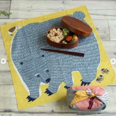 Musubi Furoshiki - Tissue d'emballage écologique - Katakata 50 cm