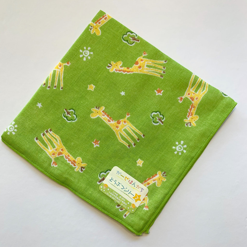 Prime Prime - serviette de table pour enfants - Animaux