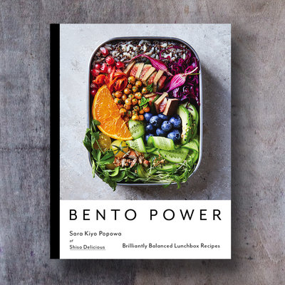 Book - Bento Power: Brilliantly Balanced Lunchbox Recipes