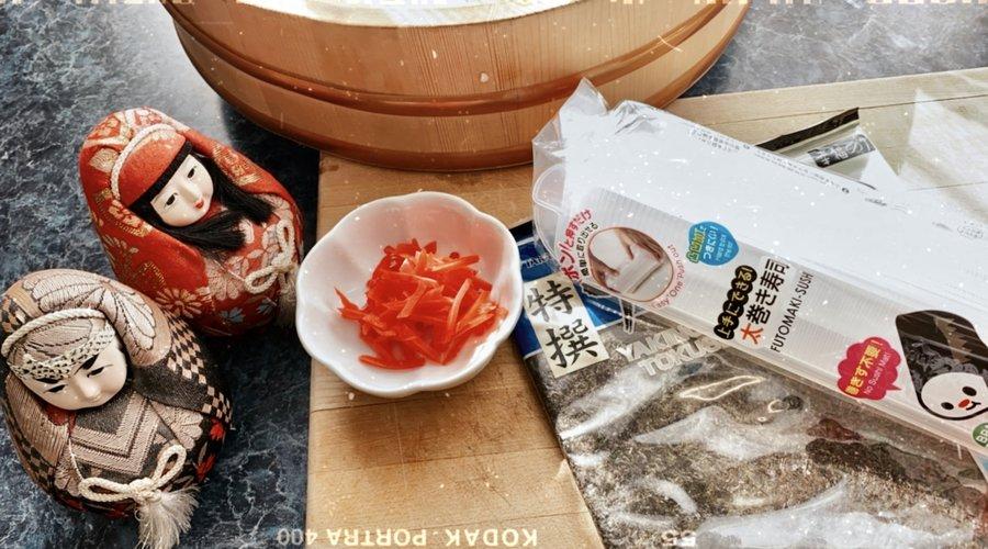 COMMENT utiliser le moule à sushi Futomaki