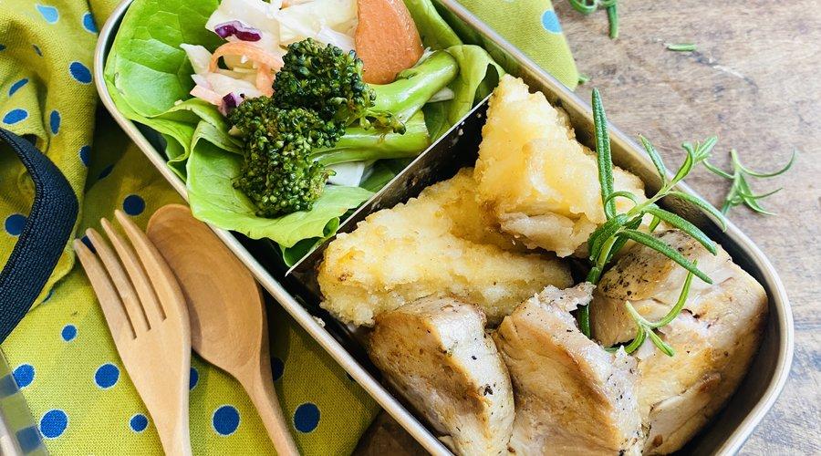 Dinner Left-Over = Lunch Make-Over