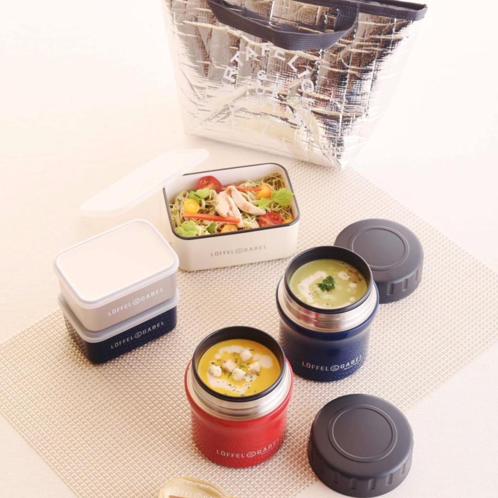 Sabu Sabu - Thermos Soup Jar 'Loffel' - 320ml