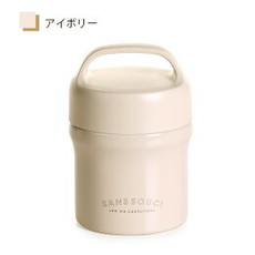 Sabu Sabu - Thermos 'Sans Souci ' 320ml avec poignée