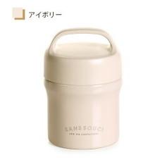Sabu Sabu - Thermos Soup Jar 'Sans Souci ' 320ml with handle