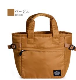 Sabu Sabu - Lunch Bag Vitali