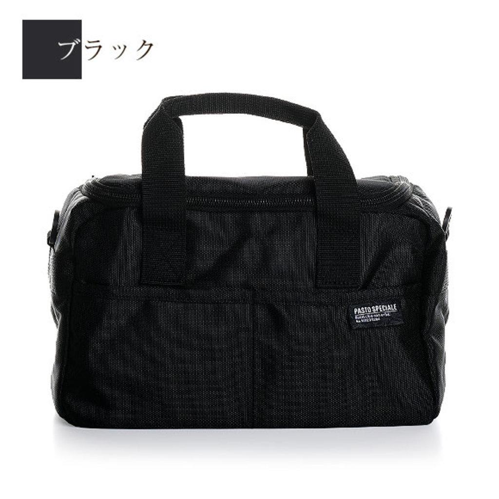 Sabu Sabu - Lunch Bag - Pasto Speciale