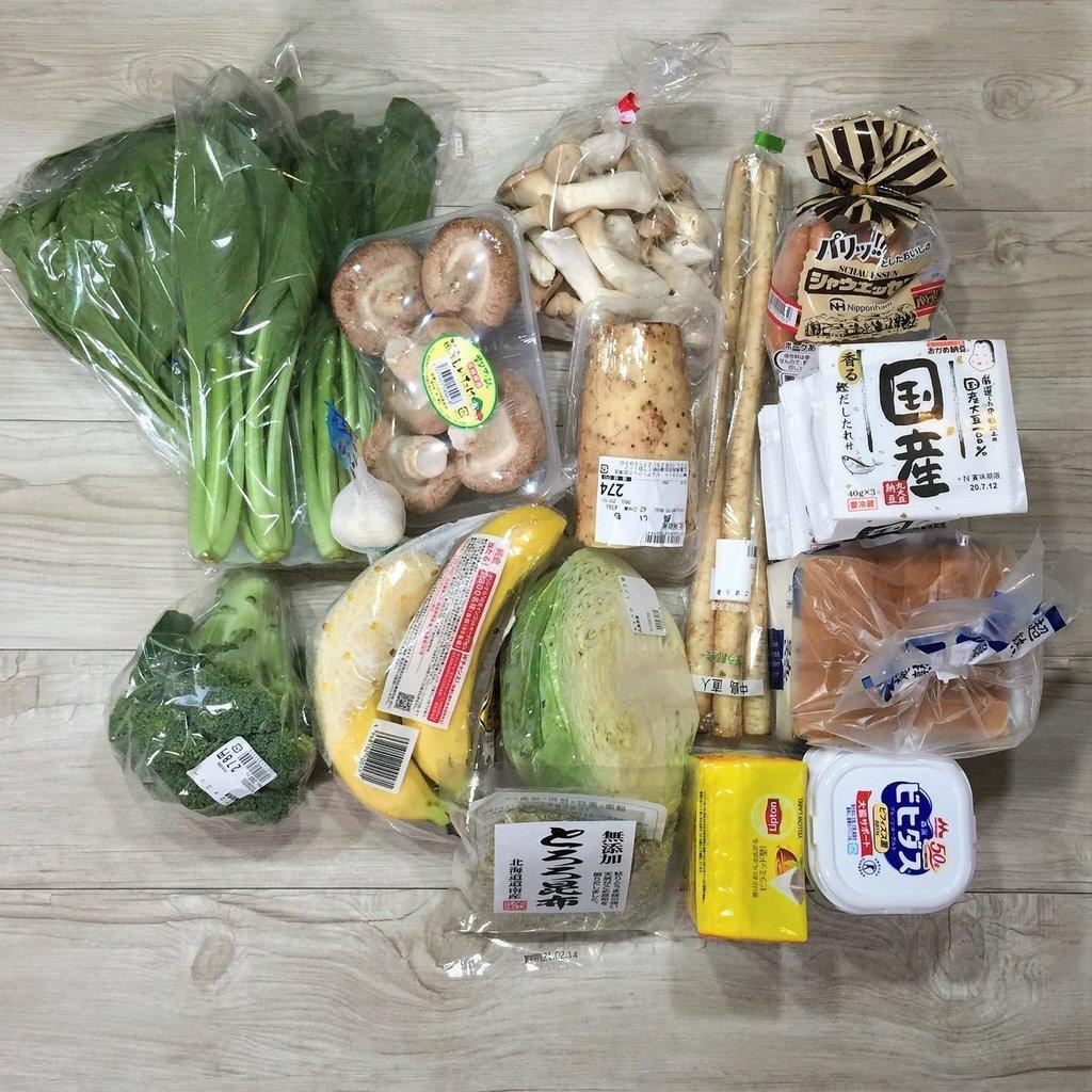 Uoak Anse en cuir pour furoshiki 'Light'