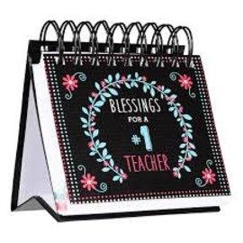 DayBrightener - Blessings for a #1 Teacher