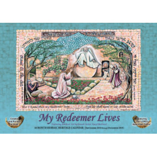 2019 Wall Calendar - My Redeemer Lives, Biblical Art