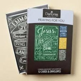 Boxed Cards - Praying for You, Names of Jesus