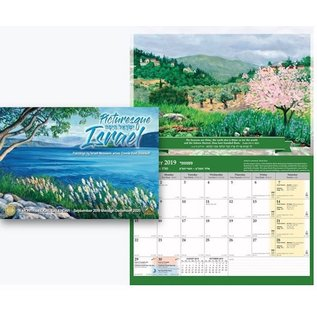 2020 Calendar - Picturesque Israel