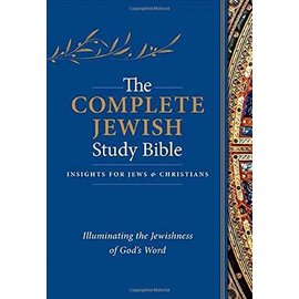 The Complete Jewish Study Bible, Hardcover