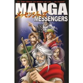 Manga #5: Messengers