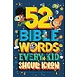 52 Bible Words Every Kid Should Know (Carrie Mars), Hardcover