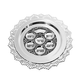 Passover Plate - Silver Plated w/Filigree Edging, 15""