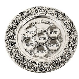 Passover Plate - Silver Plated w/ Grapevine Border, 13 1/2""