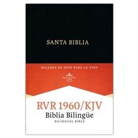 RVR 1960/KJV Bilingual Bible, Hardcover