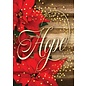 Boxed Christmas Cards - Hope is Born Anew